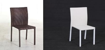 chaise de jardin plastique leclerc. Black Bedroom Furniture Sets. Home Design Ideas