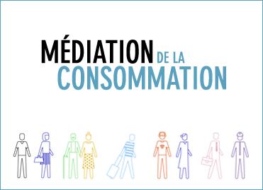 Le site internet de la médiation de la consommation est en ligne