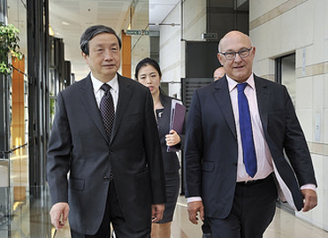 Dialogue économique et financier franco-chinois : Michel Sapin et MA Kai