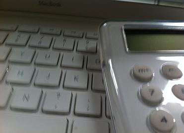 Le simulateur de calcul de l'impôt sur les revenus 2012